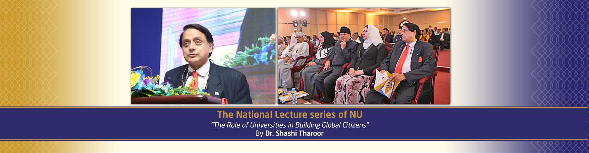 The National Lecture series