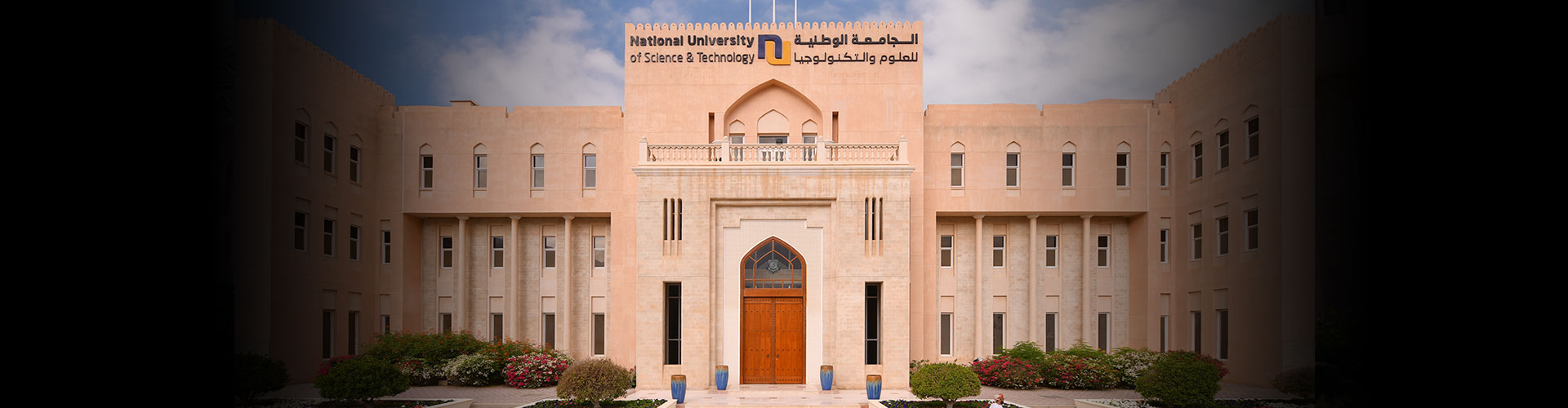 National University of Science and Technology